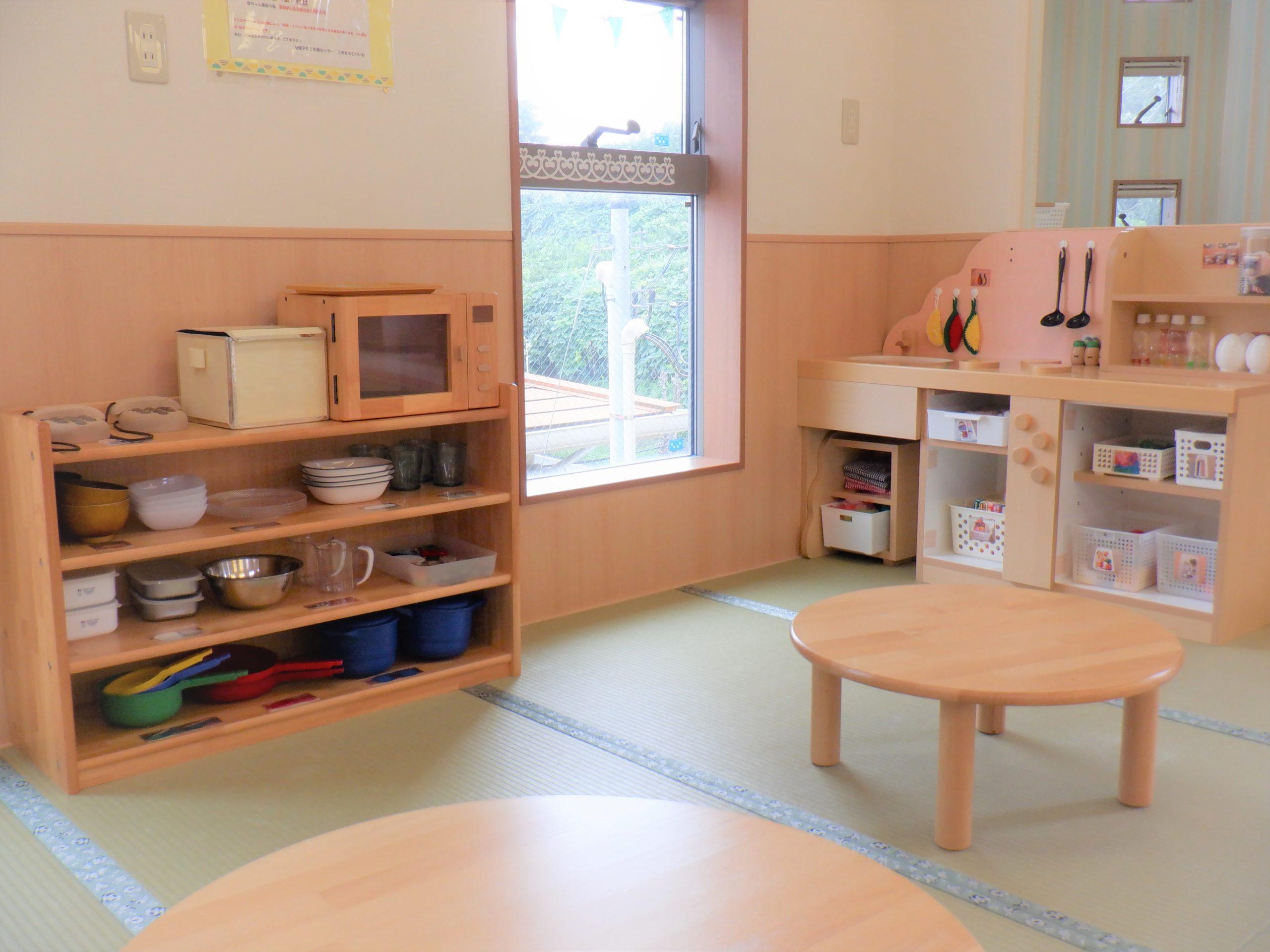 コスモス鐘木保育園地域子育て支援センターこすもすどりいむ