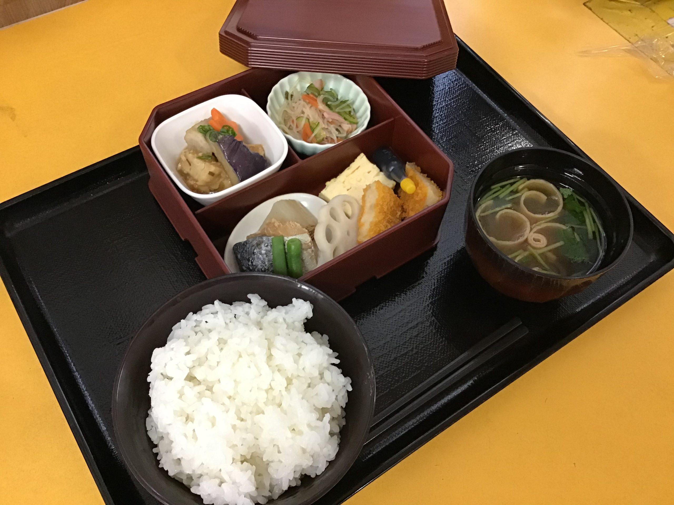 日の出デイサービス倉久お食事!