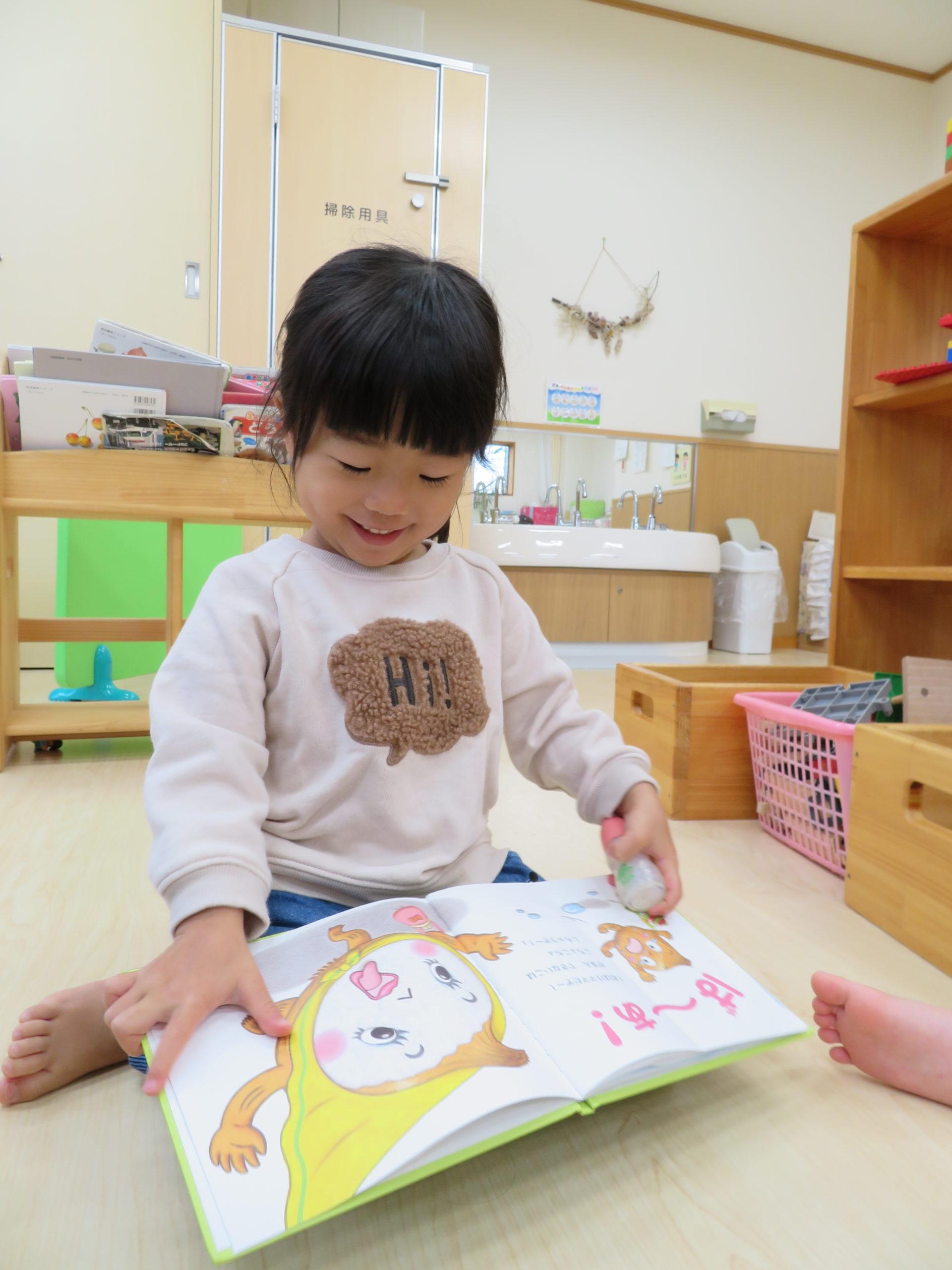 😊遊コスモス小新保育園 「2歳児 室内遊び📚✨」