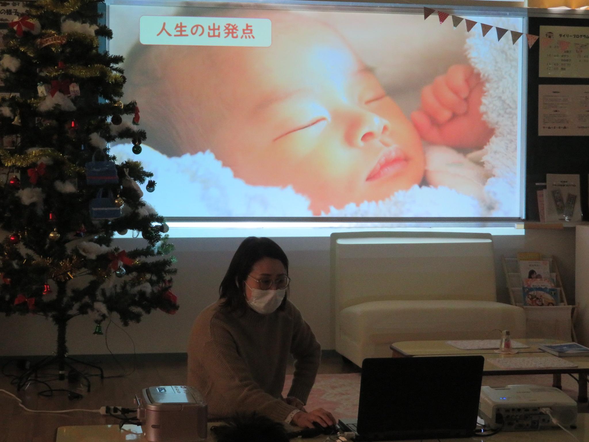 乳児講座 【おおぞら吉井】