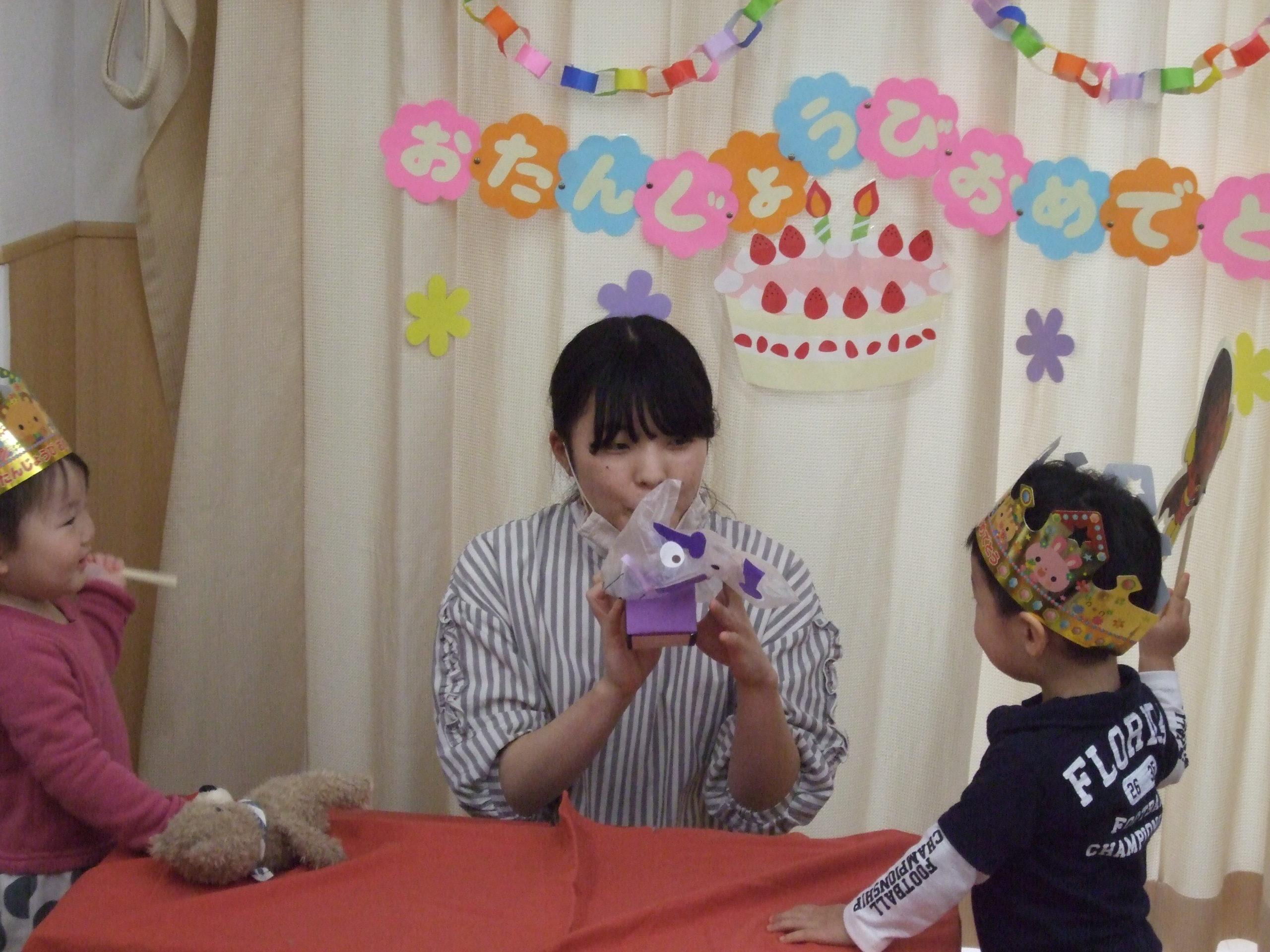 すくすくblog~お誕生会~
