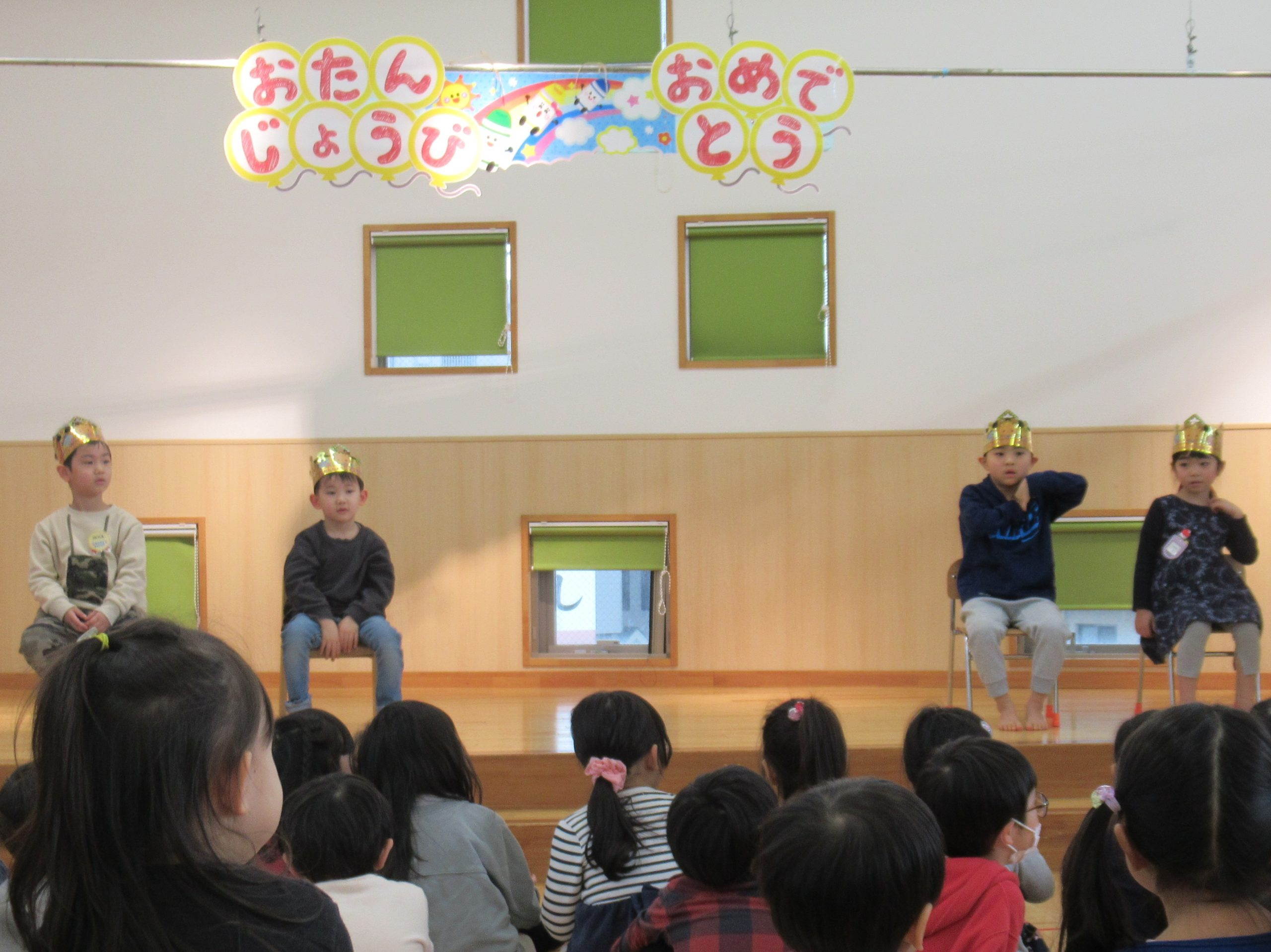 すくすくblog~2月誕生会~