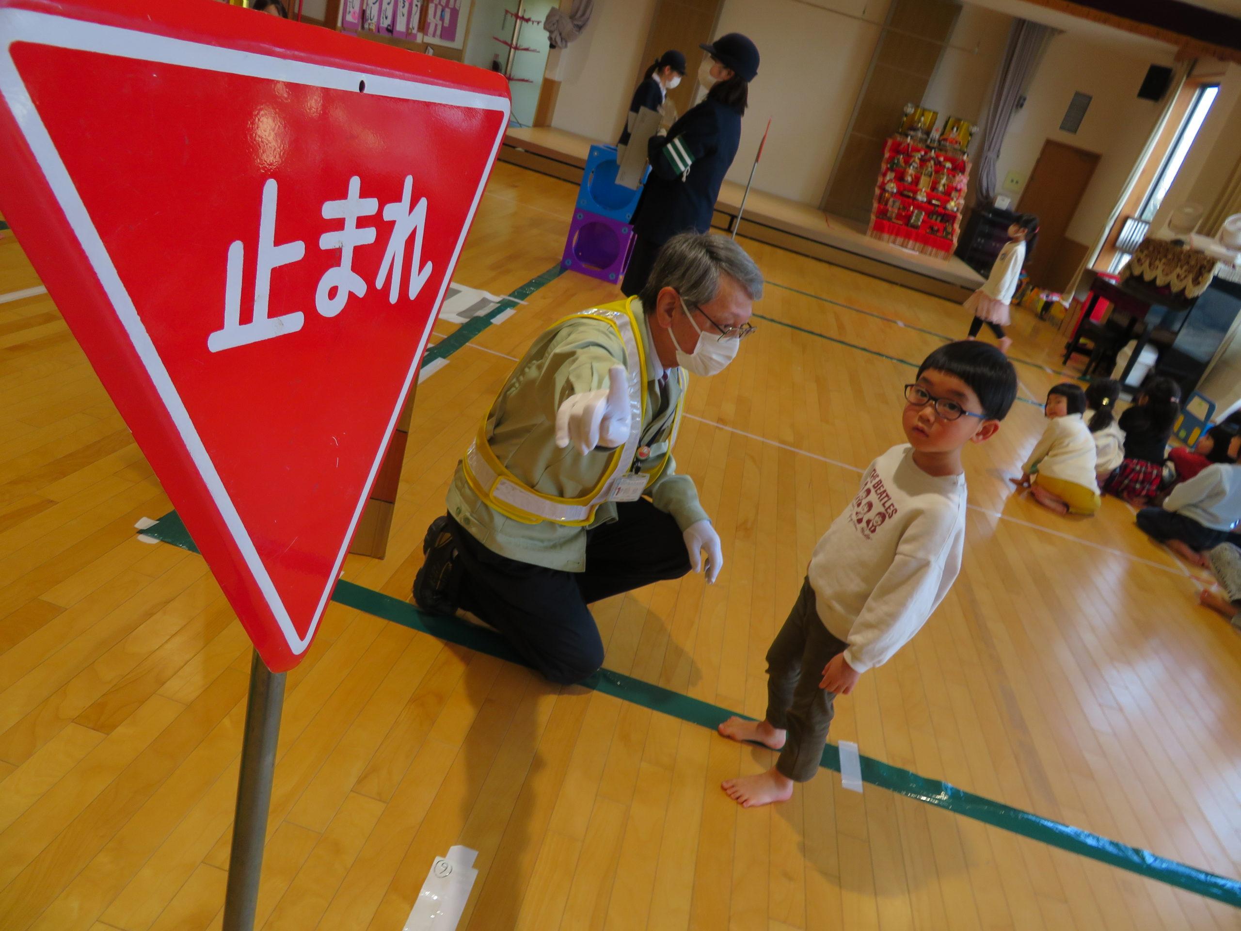 😊遊コスモス小新保育園 「🚥5歳児 交通安全教室」
