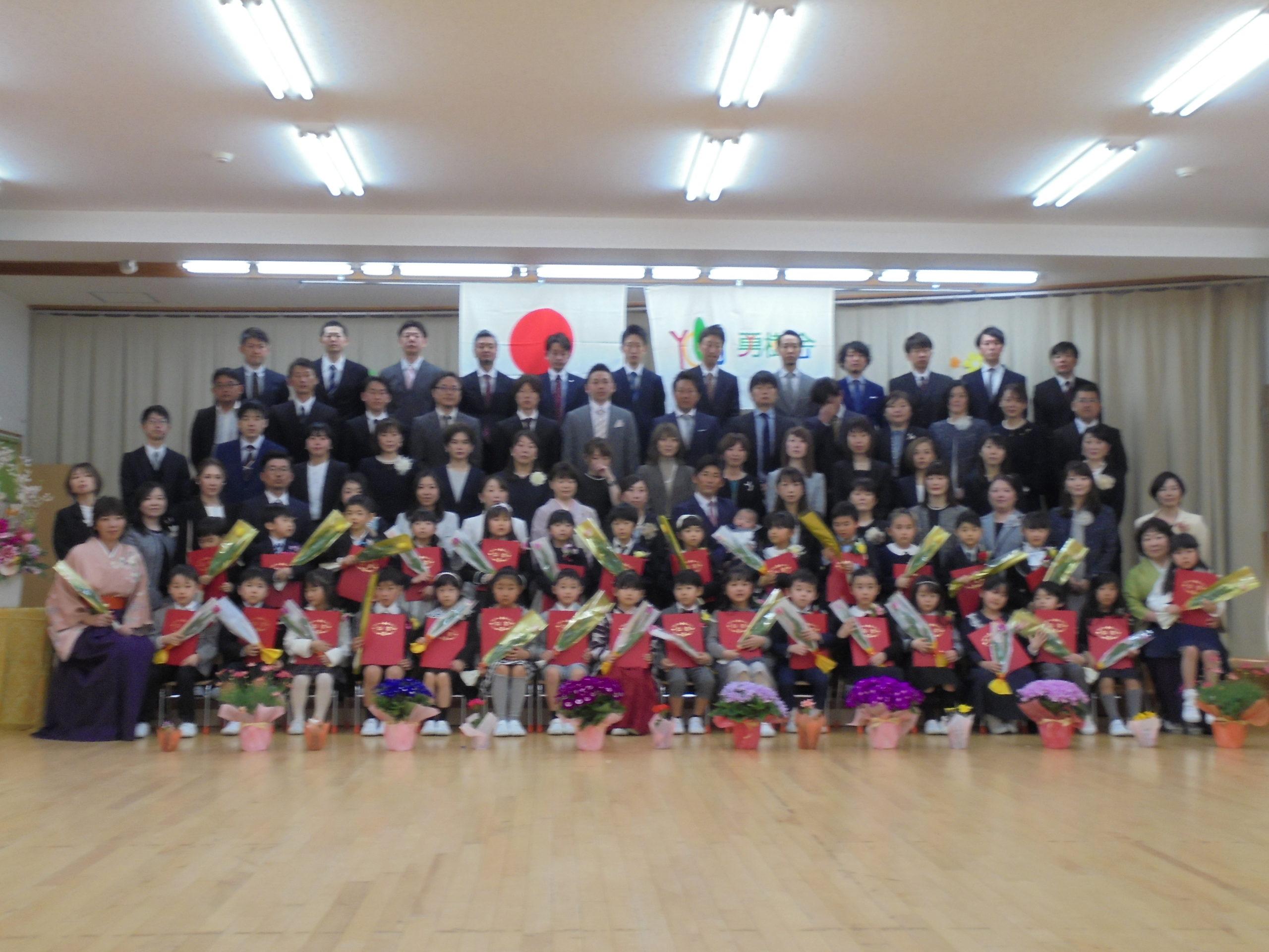 すくすくblog~卒園式~