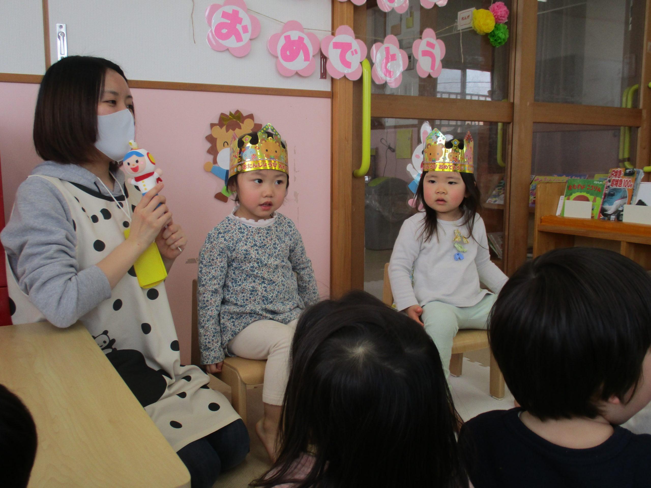 すくすくblog~3月のお誕生会part2~