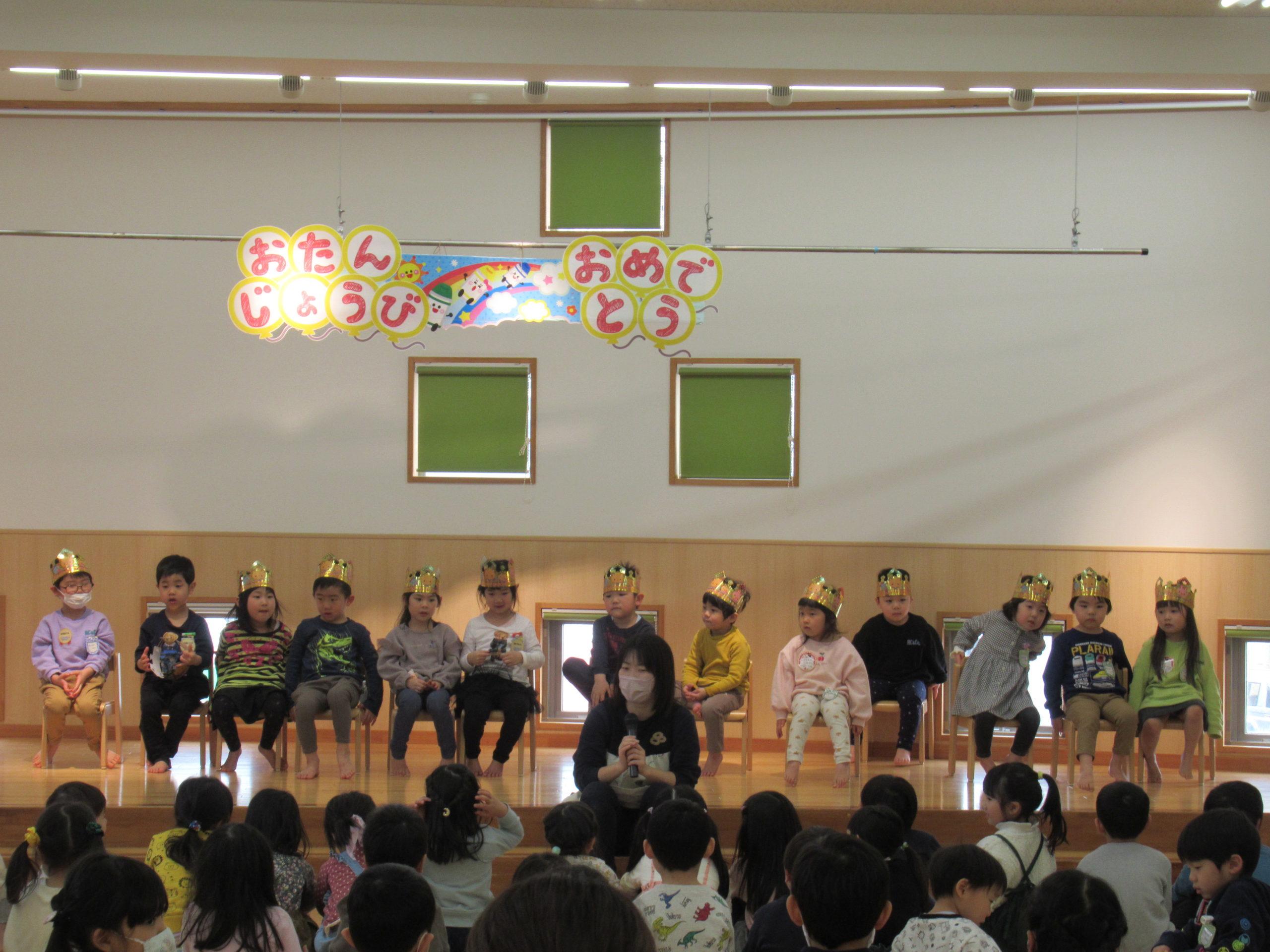 すくすくblog~3月お誕生会part1~