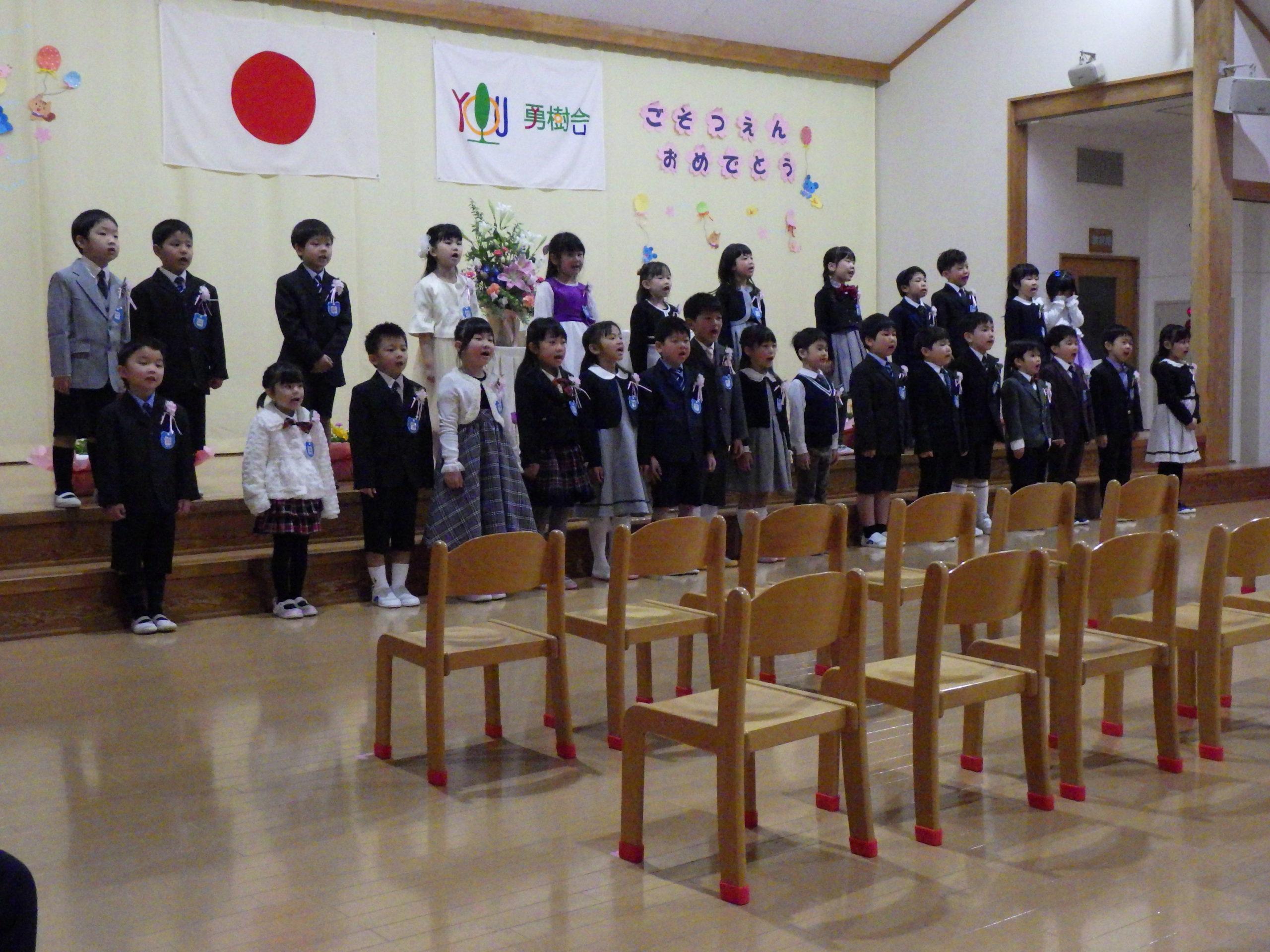 ♥そら組さん、卒園おめでとう♥ 【新穂トキっ子保育園 5歳児】