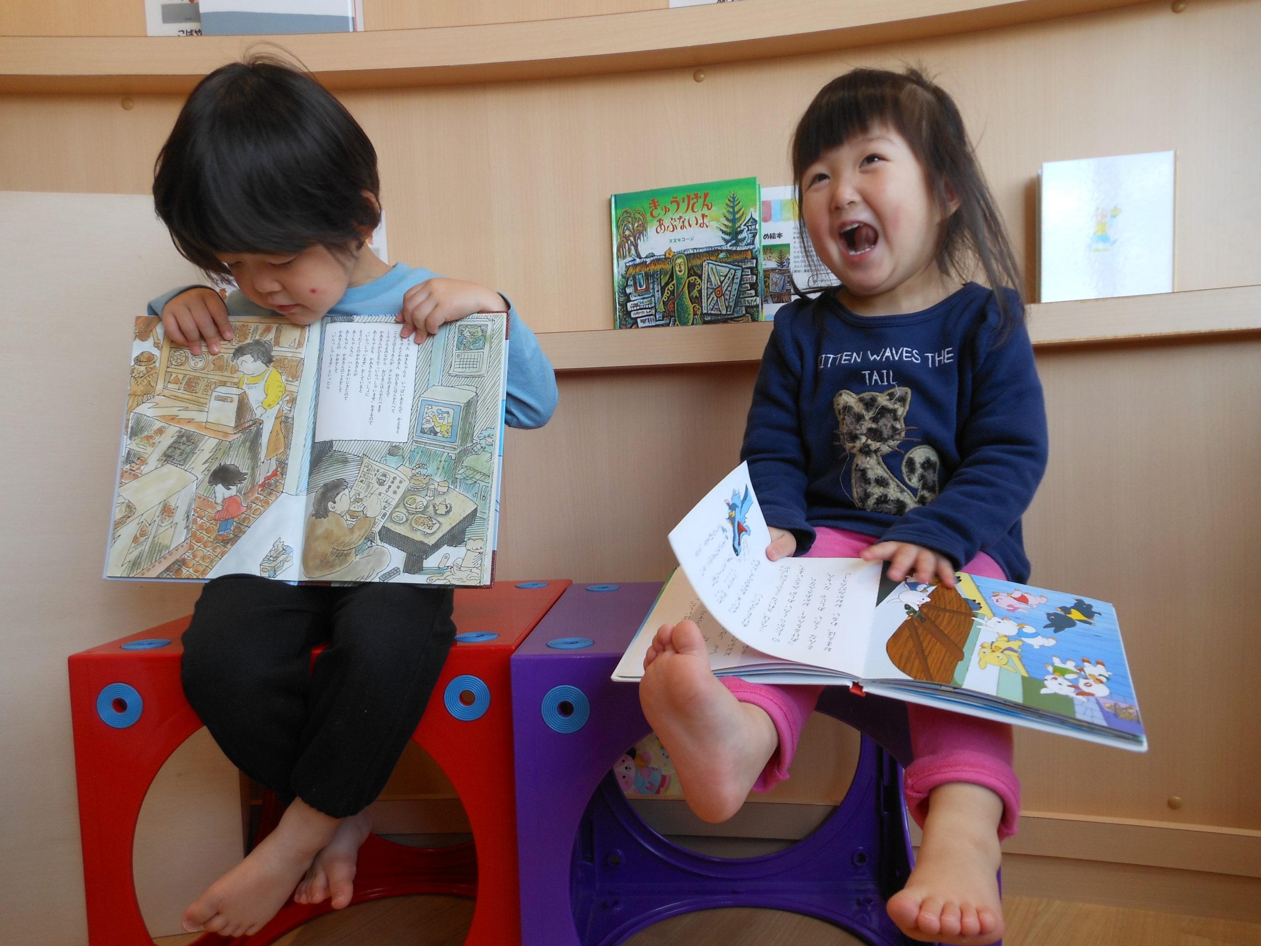 😊遊コスモス小新保育園「2歳児🌞今日は何して遊ぶ?part1」