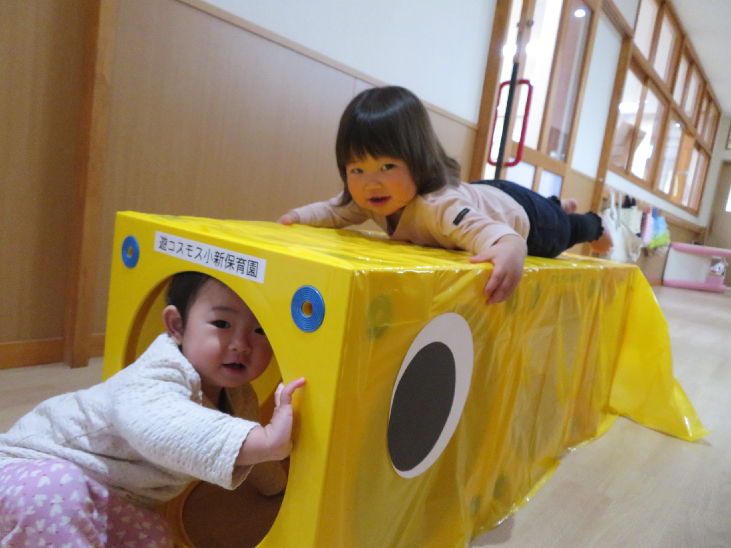 😊遊コスモス小新保育園「1歳児🤩こどもの日🎣🌟」