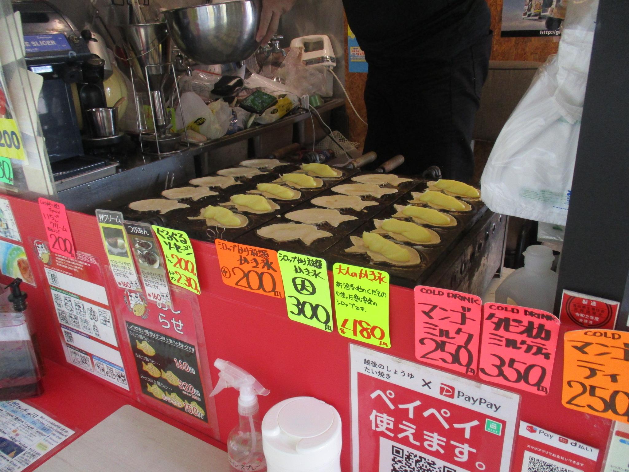 【デイサービスセンターなかの】醬油たい焼き
